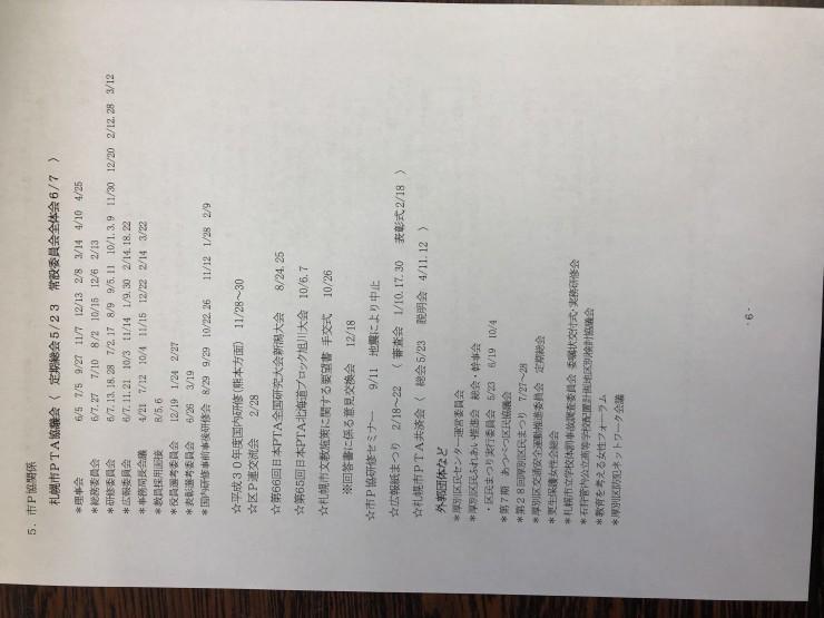 C40051EC-AF49-4D5B-90CD-1DB5040992D2