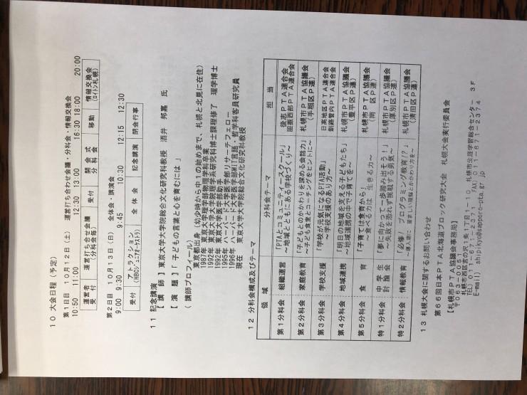 738F5E0B-A025-40FA-B9DD-B9440485AC01
