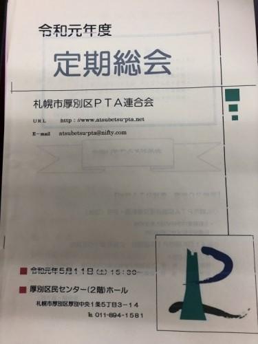 62DC8DCB-1D71-4898-A34F-4718B40FCA0C