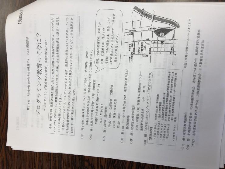 017A5545-9D16-40BA-9BDC-8FD4C81E4BF3