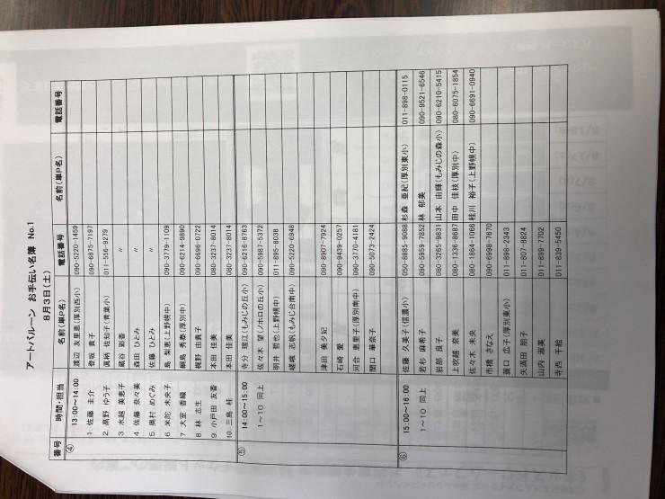 DFF2D3F8-5DBA-4982-93D8-68CD788C0C15
