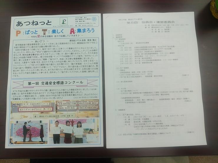 DSC_3380